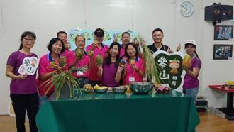 彰化農村社區推小旅行 搶三倍券、農遊券商機