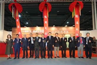 台中國際茶、咖啡暨烘焙展及台中國際酒展  重啟會展經濟