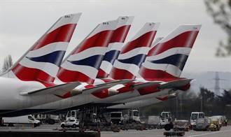 疫情衝擊太傷 英航波音747機隊提早退休