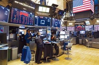 富豪賺飽想撤 瑞銀:下半年股市不妙