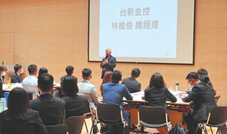 台新金MA新血 首招國際金融組
