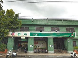 嘉義文化路老郵局整修 前途未卜