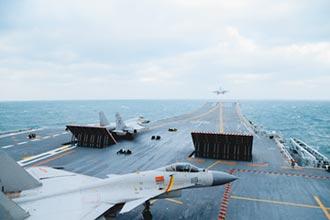 採全通式甲板 陸003航母戰力UP