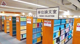 台灣論文 兩岸與本土研究最熱門