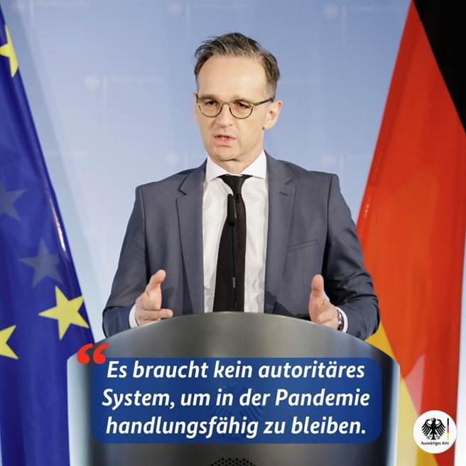 德國外長馬斯。(圖片/摘自推特)