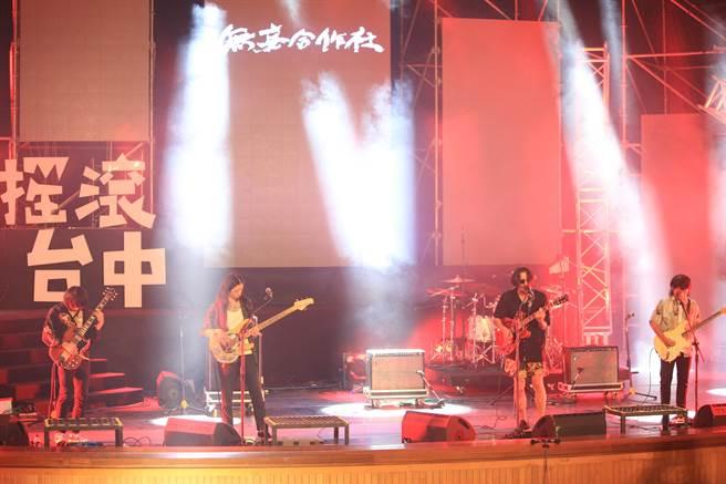 2020搖滾台中表演團體包括11組國內樂團、5組國外樂團以及5組台中在地樂團。(盧金足攝)