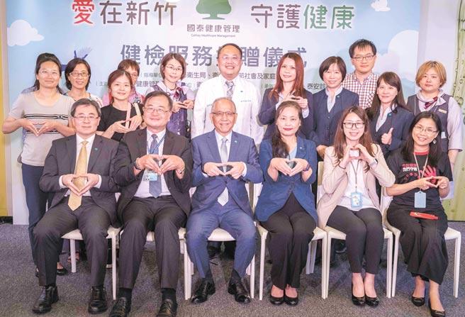 新竹市政府團隊、國泰健康管理團隊、衛生福利部社會及家庭署團隊大合照。圖/國泰健康管理提供