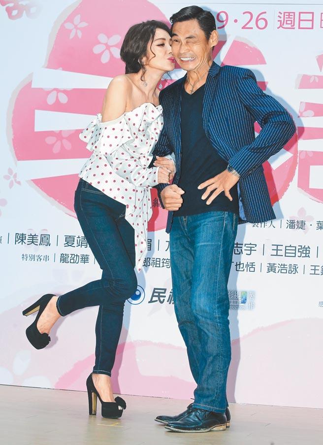 陳美鳳(左)昨在記者會上嘟嘴親戲中老公夏靖庭。(粘耿豪攝)