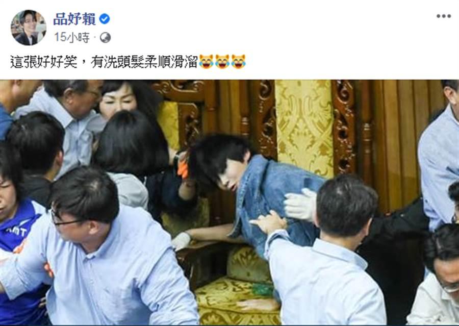 賴品妤分享《ETtoday》拍到她被扯頭髮的照片。(圖片摘自賴品妤臉書)