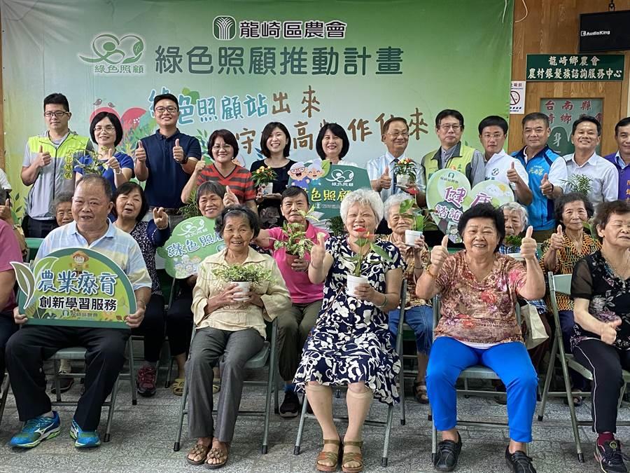 綠色療癒身心!台南市龍崎區邁入超高齡化,全區近1/3是老人,龍崎區農會配合中央政策開辦「綠色照顧站」,40名長者每周一起拈花惹草、共餐,愈活愈年輕。(曹婷婷攝)