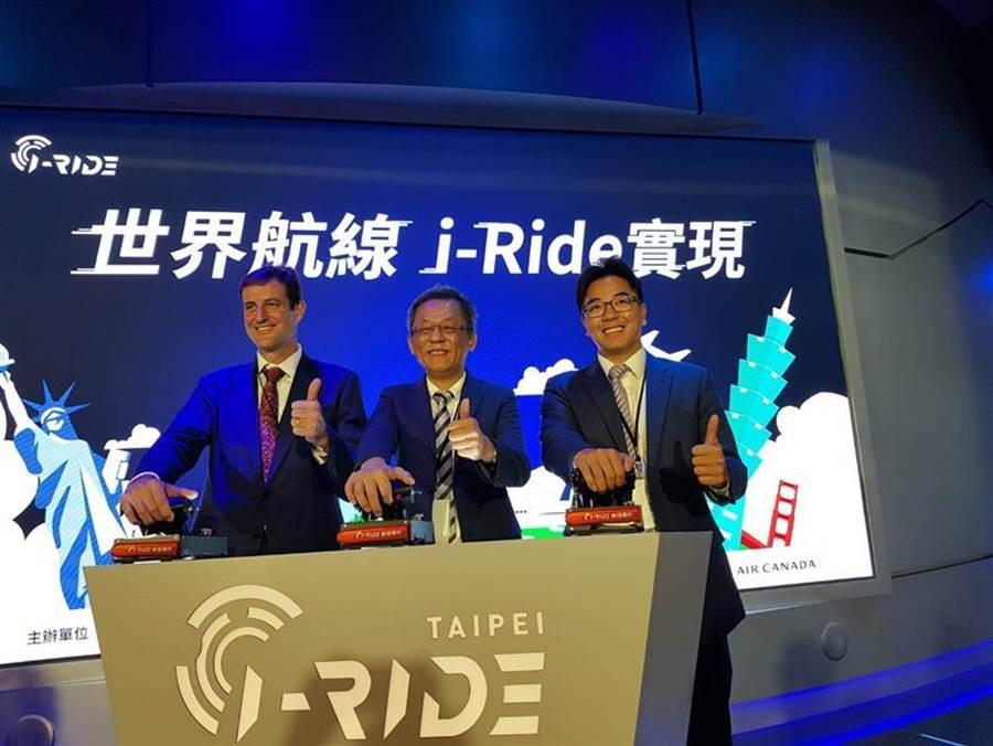 智崴集團董事長歐陽志宏(中)17日與加拿大、澳洲代表,啟動i-Ride世界航線。(圖/顏瑞田)