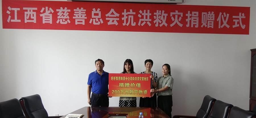 旺旺集團向江西洪災害地區捐贈200萬元物資;江西省慈善總會副會長朱和平主持捐贈。