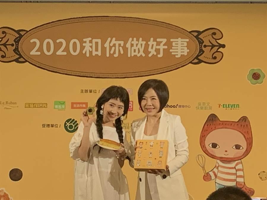 LuLu黃路梓茵(左)擔任由于美人發起的「2020和你做好事」活動。 (李映萱攝)