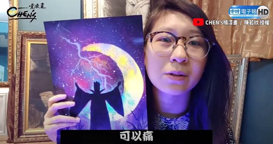 高雄22歲女孩陳若欣,自學噴漆挑戰人生。