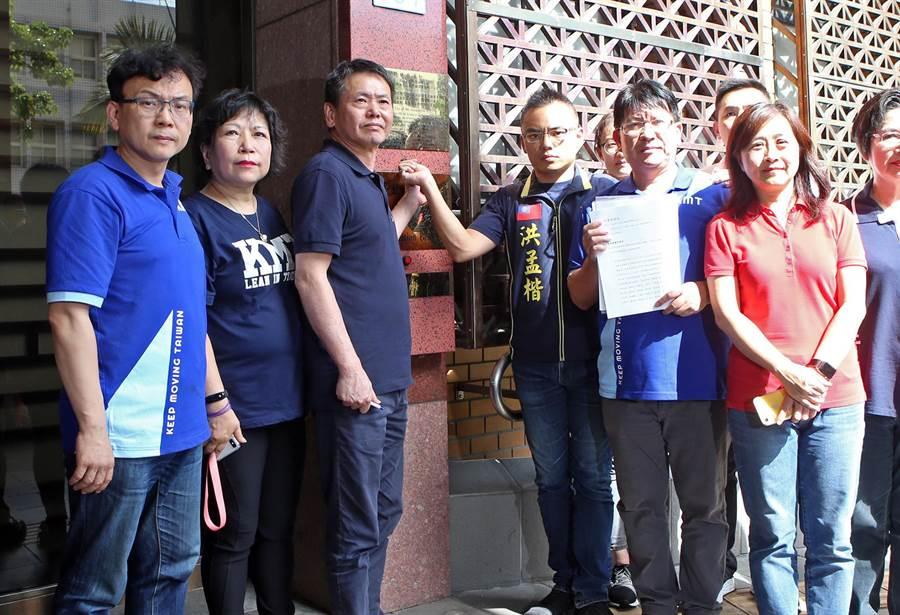 國民黨前往台北地檢署按鈴告發「陳瑩案」。(趙雙傑攝)