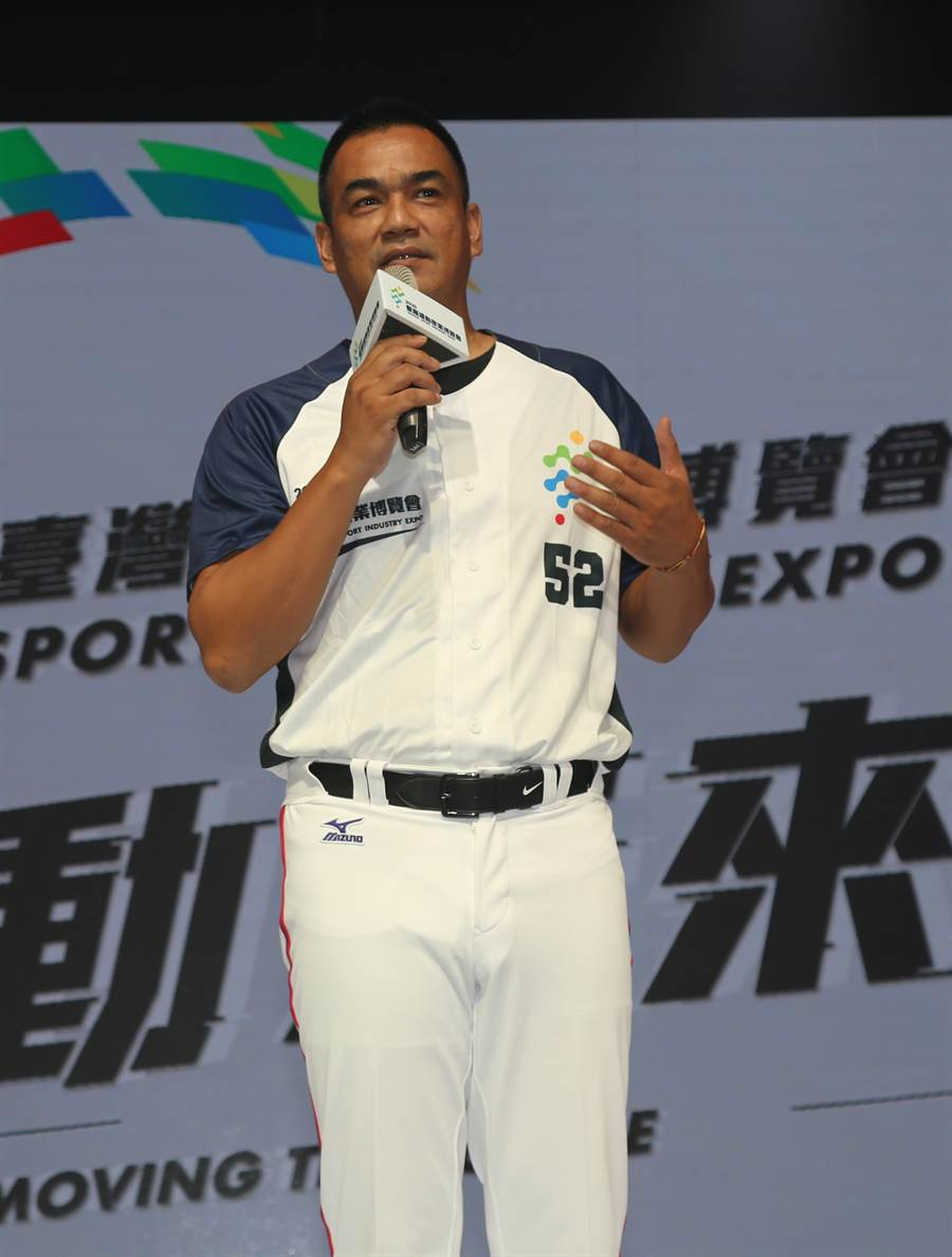 永遠的第4棒陳金鋒擔任2020運動產業博覽會代言人。(體育署提供)