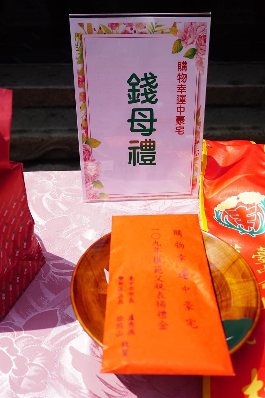 台中市豐原區公所鼓勵模範爸爸使用慈濟宮媽祖加持的錢母禮金消費,提高台中購物節中獎機會。(王文吉攝)