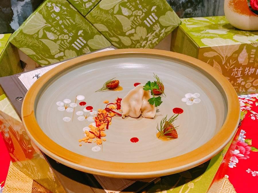 蔬食餐飲寬心園推出四款兼具創意與美味的植物肉手藝餃,每一款都可以自成一道美味料理。(馮惠宜攝)