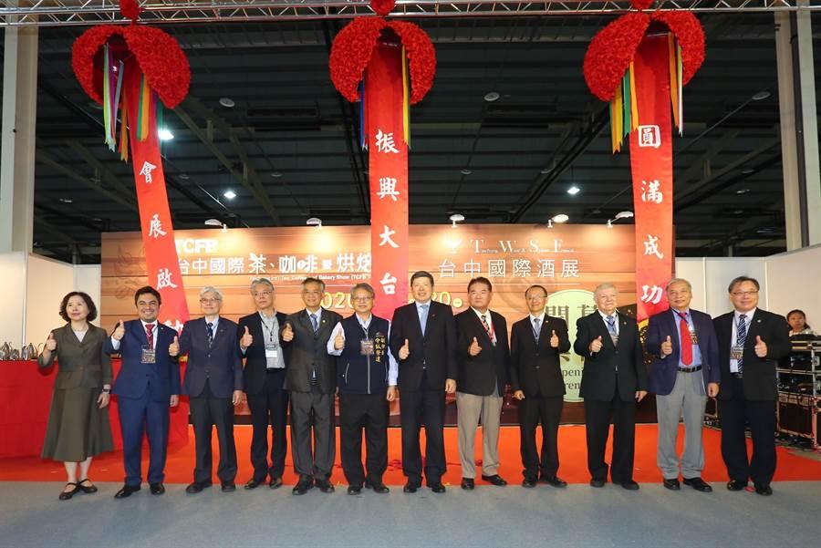 貿協秘書長葉明水 (右6) 及台中市副市長令狐榮達 (左6) 參加「2020年台中國際茶、咖啡暨烘焙展」及「台中國際酒展」開幕典禮。(貿協提供)