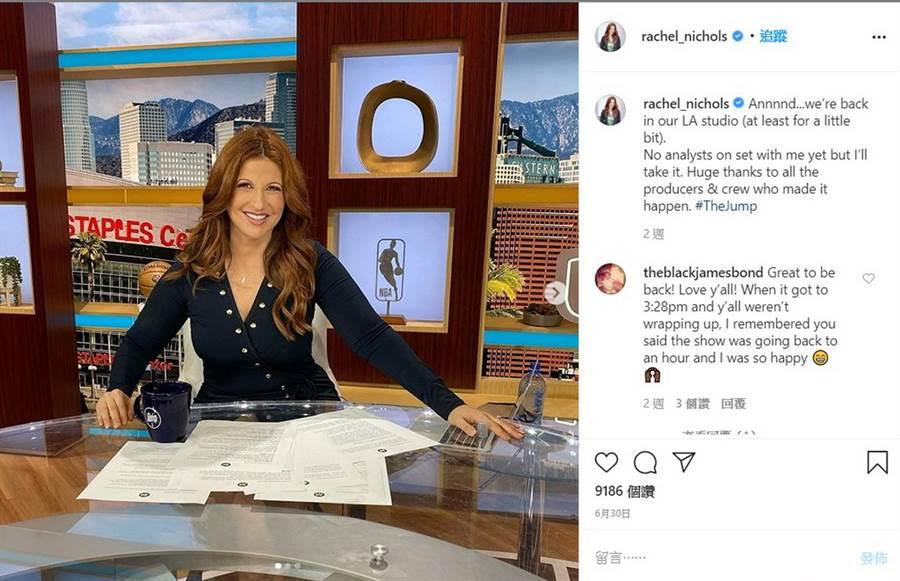 《ESPN》女主播瑞秋在隔離酒店房間內的對話遭到竊聽。(取自瑞秋IG)
