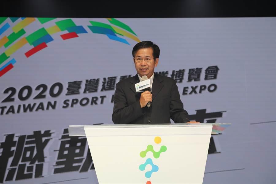 教育部長潘文忠於2020運動產業博覽會致詞。(體育署提供)