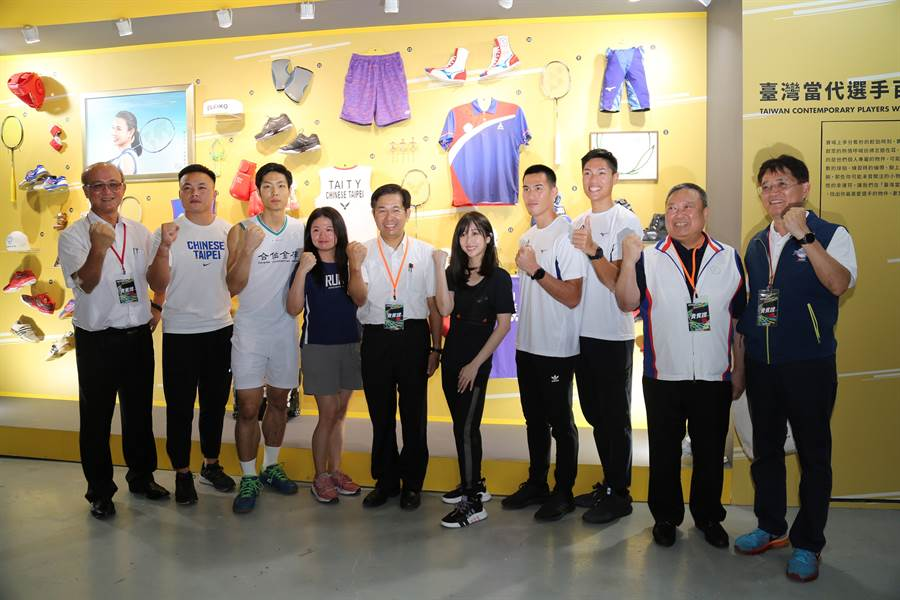我國黃金計畫選手聯袂出席為2020運動產業博覽會站台。(體育署提供)