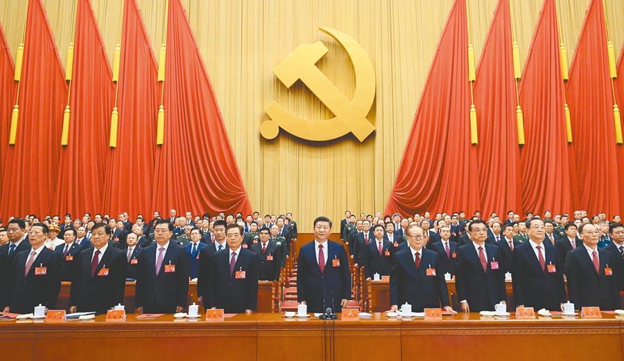 白宮正草擬總統令,考慮對9200萬中國共產黨員祭出旅行禁令。圖為中共第十九次全國黨員代表大會。(新華社)
