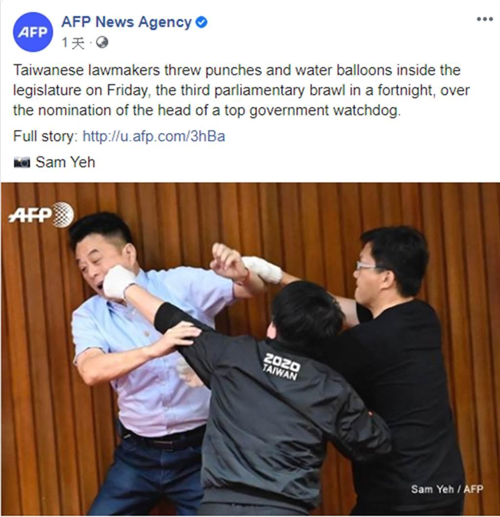 法新設臉書台灣立法院混戰相關報導貼文。(取自臉書)