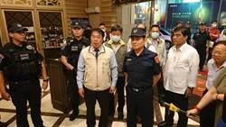 青春專案首夜,台南市新警長詹永茂放話:再發生重大槍擊案,分局長下台