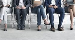 女性理想男友職業出爐!前三名超現實日本人崩潰