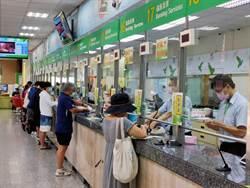 全台郵局加班開賣3倍券 台南地區人潮不如預期