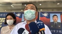 館長中彈 侯友宜:針對個案深刻檢討 期待他早日康復