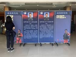 追思殉職2飛官 2童留言板寫:永遠記得您