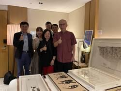 「藝」起來!國父紀念館為中山青年藝術獎打造新舞台