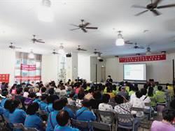 預防登革熱  新店區公所號召志工參與衛教講習