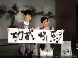 三浦春馬來台5次宣傳人氣高  黃子佼憶:反應快又可愛的孩子
