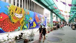 講故事的彩繪牆