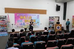 新北高關懷學生7天6夜 挑戰台灣第一高峰玉山