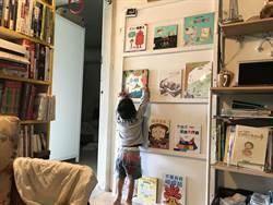 開箱盧秀燕書房繽紛色彩激盪腦力