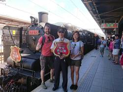 花蓮》鐵路局仲夏寶島號蒸汽列車 18日花蓮玉里熱鬧啟航