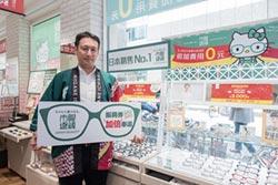 日系時尚眼鏡品牌 積極拓新店