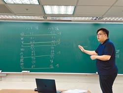 英文和化學頂標 近5年最高