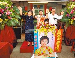 彰化任村長41年 劉城告別式26日舉行