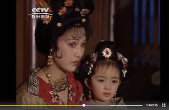 第一古典美人病逝 網出土「4歲楊冪扮她女兒」珍貴影片