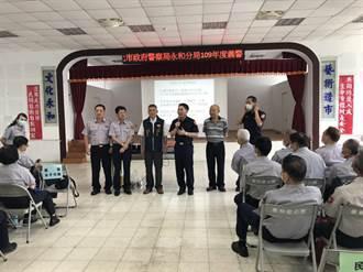 永和警辦義警、民防常年訓練 共同維護治安