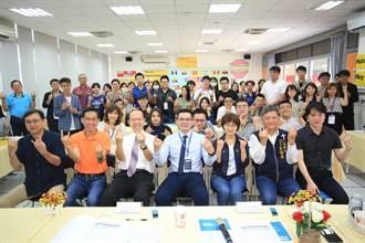 中市府挺年輕人!青諮會擴大參與公共事務平台