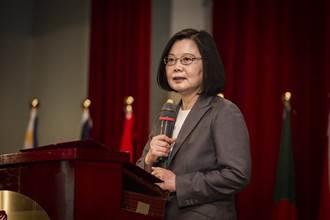 蔡英文:建設臺灣成區域資金調度及理財中心