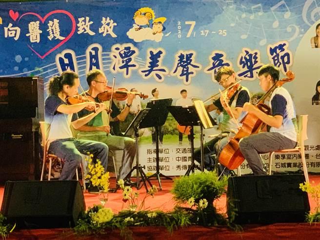 奇岩室內樂團四重奏,壓軸演出。(廖志晃攝)