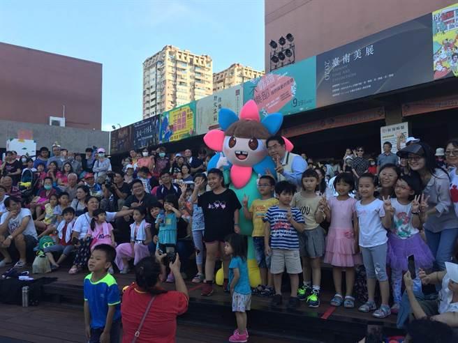 台南市政府今年首度舉辦「Bravo!台南show藝夏:2020兒童藝術教育節」,18日為開幕典禮。(台南市政府教育局提供/李宜杰台南傳真)