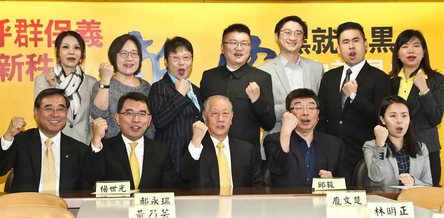 新黨。(資料照片)
